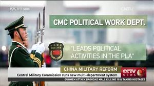 Central Military Commission runs new multi-department system
