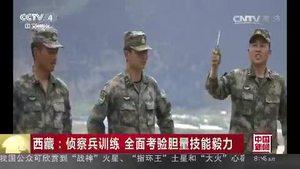 西藏:侦察兵训练 全面考验胆量技能毅力