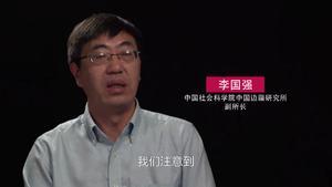 解读中国之中国南海(一)中国最早发现命名、经营南海诸岛