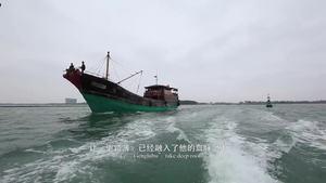 中国南海的史与今(一)
