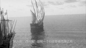 解读中国之中国南海(二)中国最早并持续对南海诸岛进行行政管辖