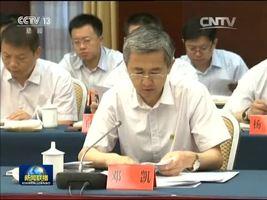 """[视频]刘云山出席部分省区""""两学一做""""学习教育工作座谈会"""
