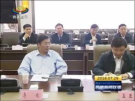 自治区政府与国家开发银行座谈签署金融合作备忘录