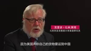 解读中国之中国南海(八)