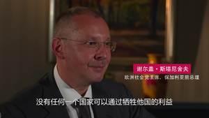 解读中国之中国南海(十)