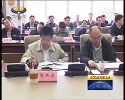 [西藏新闻联播]自治区政府与国务院扶贫办座谈