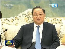 俞正声会见日本众议院运营委员长