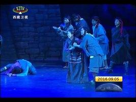 [西藏新闻联播]全国少数民族文艺会演 民族舞剧《太阳的女儿》在京首演