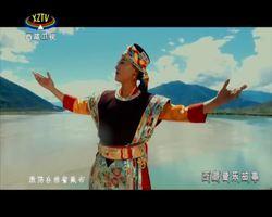 《西藏音乐故事》 :雪山升起中国梦
