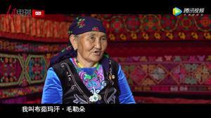 56个民族儿女寄语十九大:柯尔克孜族