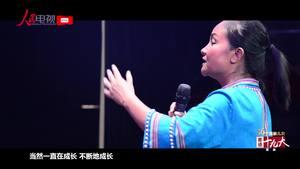 佤族:村村寨寨唱新歌