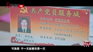 朝鲜族:小小日记本 满载大变化