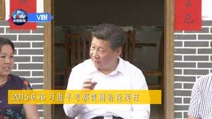 习近平:党政干部要学柳青 接地气