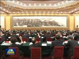 党的十九大主席团举行第二次会议
