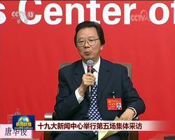 新闻中心举行第五场集体采访