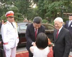 习近平出席越共中央总书记举行的欢迎仪式