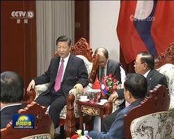 习近平再次会见老挝人民革命党中央委员会总书记、国家主席本扬