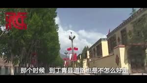 【十九大代表微访谈】西藏察雅县委书记 任厚明