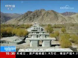 川藏铁路拉萨至林芝段路基主体工程完成