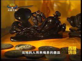 [西藏诱惑]西藏雕刻技艺