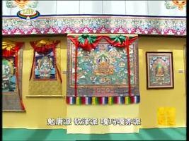 [西藏诱惑]西藏唐卡