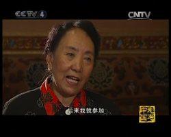 《人文西藏》歌唱家才旦卓玛