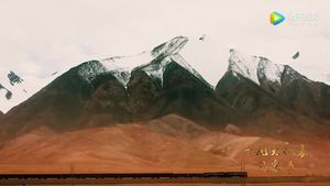 【十九大代表风采】白芝勇:中国高铁运营里程的十分之一,都是由他测量!
