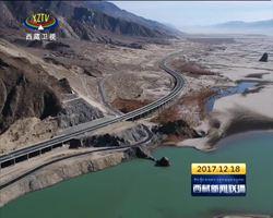 """西藏自治区交通运输厅:做好发展""""先行官"""" 建设人民满意交通"""