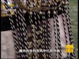[西藏诱惑]雪热巴舞