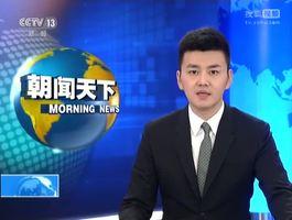 西藏林芝市巴宜区发生5.0级地震
