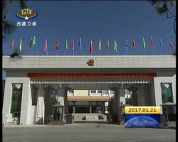 自治区人大常委会党组召开2016年度民主生活会