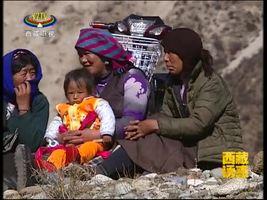 [西藏诱惑]普堆巴宣舞