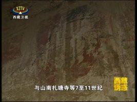 [西藏诱惑]唐家寺壁画