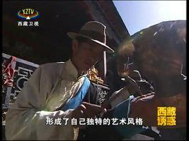 [西藏诱惑]藏族锻铜技艺