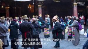 """见即西藏  """"白拉日追"""""""