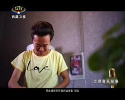 《西藏音乐故事》 20170110
