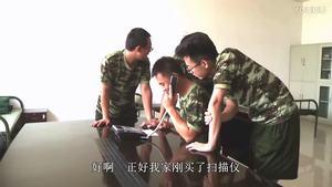 【中国梦微电影】《幸福超&静》:80后青年情侣携手支援西部建设