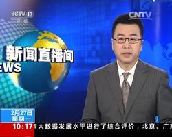 西藏:日喀则仲巴县发生4.5级地震