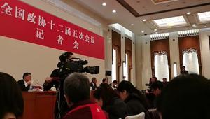 """直播回放 """"政协委员谈促进经济平稳健康发展""""新闻发布会"""
