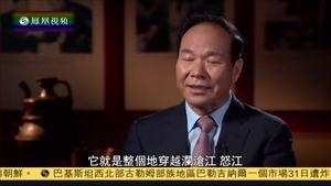 问答神州 专访西藏自治区主席齐扎拉(上集)