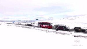 「重走318公路」微视频:甘孜州海子山
