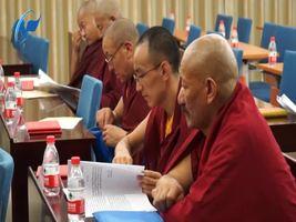中国藏语系高级佛学院2017年学衔评定和经师评聘活动拉开序幕
