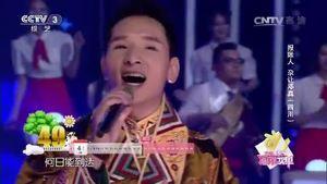 歌曲《美丽西藏》-尕让邓真