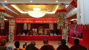 直播回放|中国高级佛学院高、中级学衔证书授予暨经师资格证书颁发仪式