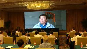 直播回放|青藏高原社区特色生态农牧业项目总结会(上)