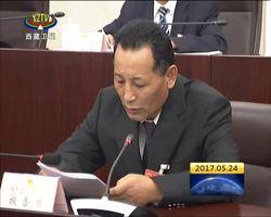 自治区十届人大常委会召开第三十三次会议