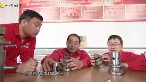 中国梦·一线故事  草根发明家