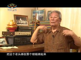 藏人在北京 热巴舞者(六)