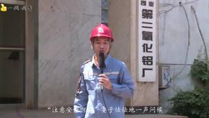 中国梦·一线故事 点子大王