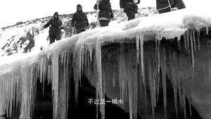 《国家相册》十七:冰川的奥秘